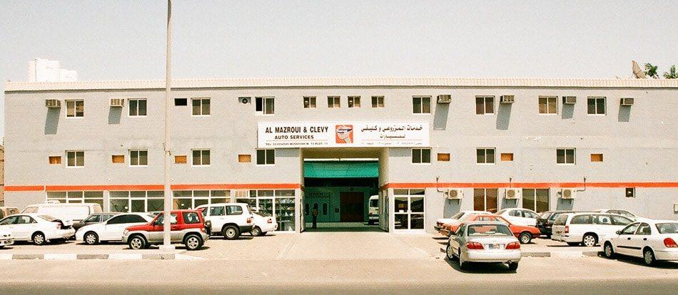 Al Mazroui Amp Clevy Reviews Contact Details Mechanicar Inc