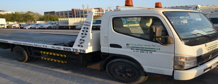 Speedlink roadside assistance llc mechanicar for Honda roadside phone number